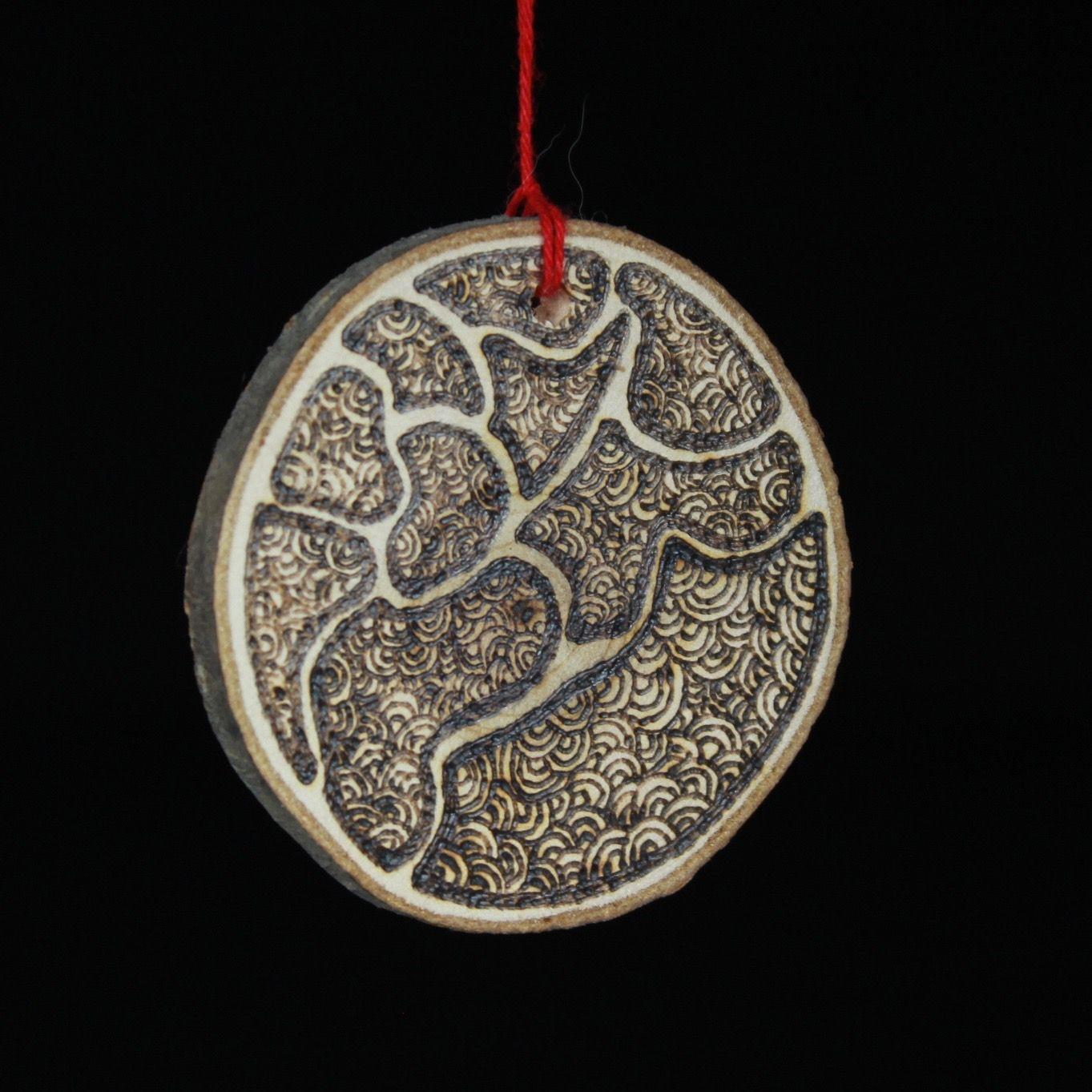 Swirly Pockets Ornament